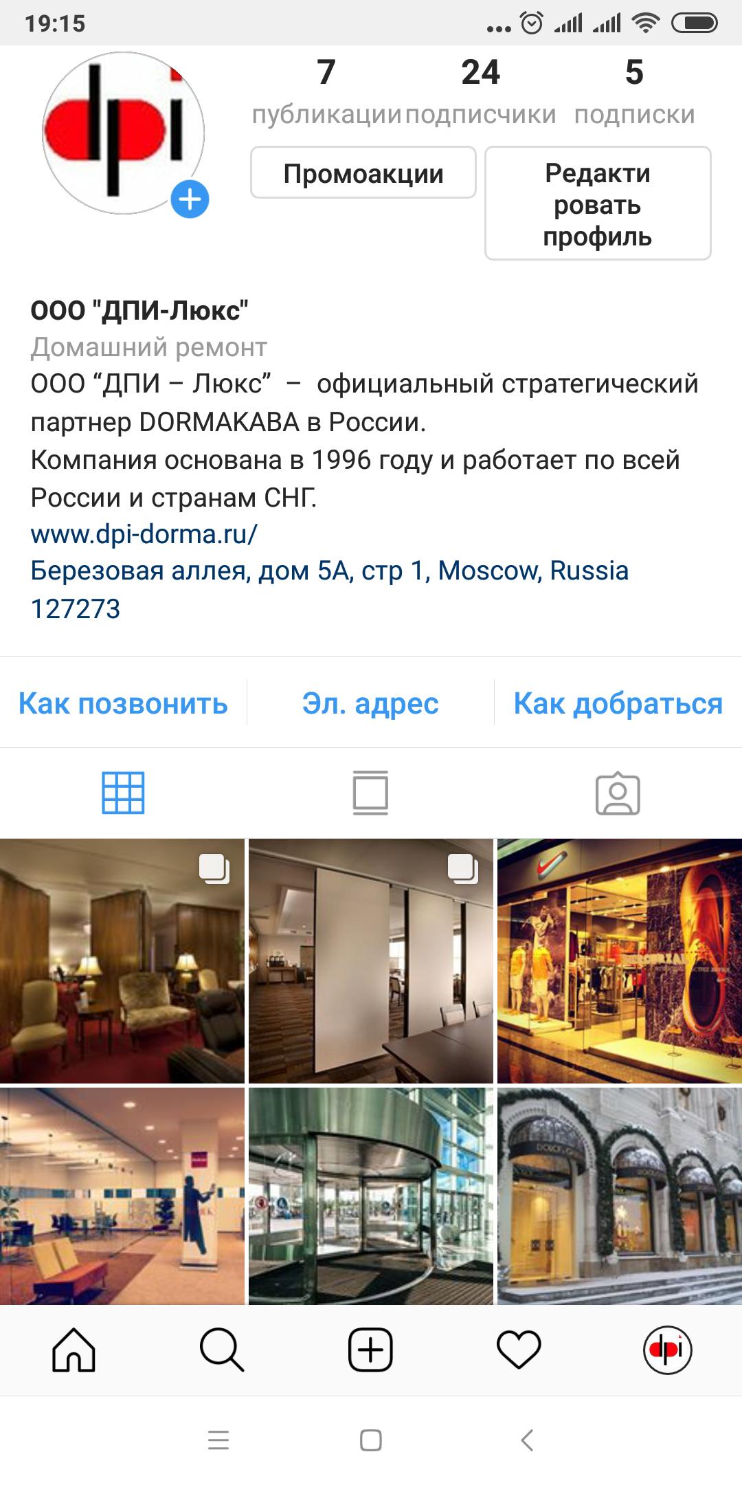 Мы в Instagram @dpilux